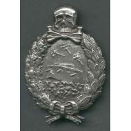 WW1 German Tank Crew Badge