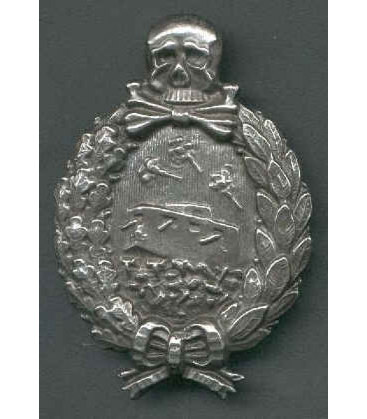 WW1 German Tank Crew Badge