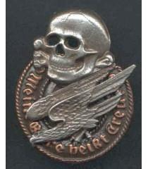 SS Fallschirmjager Commemorative badge