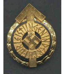 WW2 German Hitler Youth Golden Leader Badge