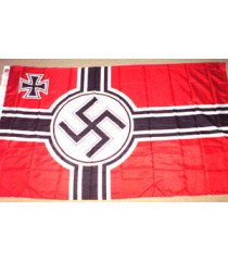 WW2 Nazi Battle Flag