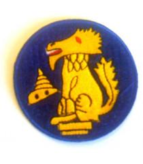 Chindits Patch - WW2 British Insignia