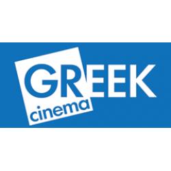 Greek TV cinema
